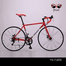 2015 hot sale wind breaking road racing bike,OEM service available