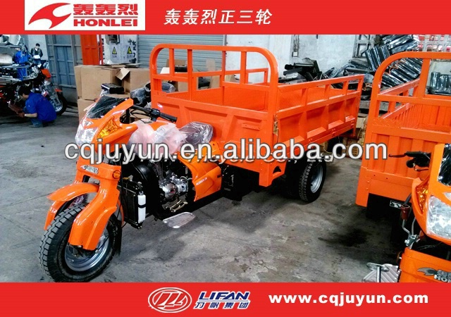 150cc air-cooling Three Wheel Motorcycle HL150ZH-A21