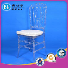 Royal Luxurious Living Room Chair For UK Market