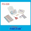 professional outdoor first aid kits bag din 13164 from China firstar