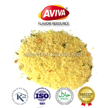 Halal Chicken Flavor Seasoning Powder Mixed Spices Meat Flavor Cooking Stock Soup [AVIVA POWDER]