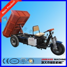 low price new electric trike motorcycle/labor saving electric trike motorcycle/multipurpose electric trike motorcycle