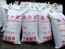 coal water purification activated carbon