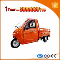 motor adult tricycle for cargo CE