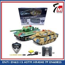 Chenghai toy manufacturer 1:32 scale 12ch 2.4G plastic large rc tanks sale