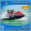 SANJ china Jet ski SHS 1100 Leading brand in China
