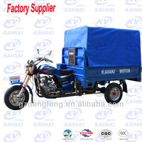 2014 alibaba website hot sales 150cc 200cc cargo trike made in china