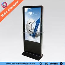 Smart floor stand HD 42 inch advertising split screen digital signage monitor