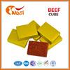 Nasi halal beef bouillon cubes