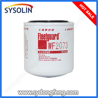 hot sale high quality water filter WF2073
