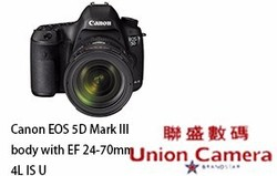 Canon EOS 5D Mark III body with EF 24 70mm4L IS U