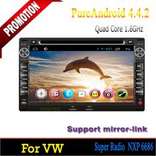 Quad Core for VW PASSAT B5/ Golf 4/ Polo / Bora /Jetta / Sharan / T5 Car dvd Player 7 inch double din with GPS+IPOD+Radio