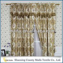 Most popular Creative design Fancy high quality hotel curtain 2015