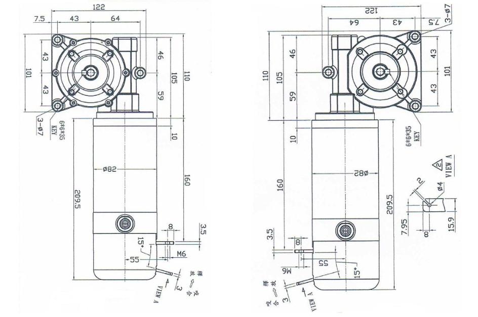 300w dc motoriduttore a vite senza fine motore elettrico