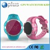 2015 Fashionable latest wrist watch mobile phone,gps smart watch for OEM