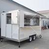coffee kiosks for sale/mobile kitchen truck/mobile restaurant for sale
