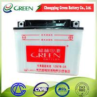 large capacity dirt bike battery/electrombile battery 12 v 7AH