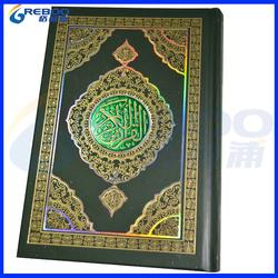 Whole sale digital quran learning pen,the low price of quran reading pen,digital quran uae