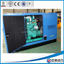 Soundproof and water-cooled diesel generator 50 kva with USA Cummins engine