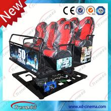 Fiber glass seats hot sale 5d cinema 5d theater with ghost, water, wind,snow effects