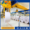automatic paper making machine price waste paper recycling machine