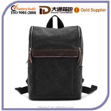 Hot casual vintage shoulder school backpack 2015