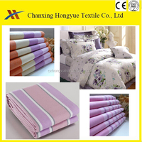 Stripes Poly pongee printed bed sheets fabric for school bedding sets/Pongee polyester printed fabric