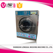 automatic hospital coin operated laundry equipment