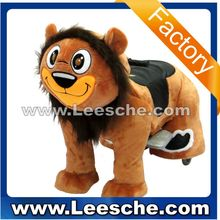trade assurance LSJQ-229 Lion King amusement ride for kids animal ride on coin operated games with CE certification