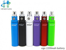 2014 new style ego ll, gs ego 2200 battery from HY