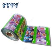 automatic laminated plastic cake packaging roll film
