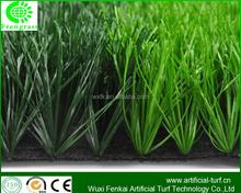 New srtificial grass for basketball flooring.WF-5020