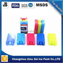HDPE Mini Ice Cooler Box with SAP cooling gel inside cooler box with wheels