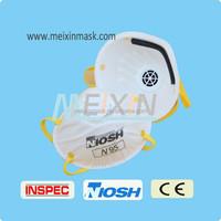 N95 industrial use en 149 abundant nourishing essence whitening and anti aging Facial dust Mask