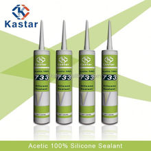 high quality empty cartridge for silicone sealant filling