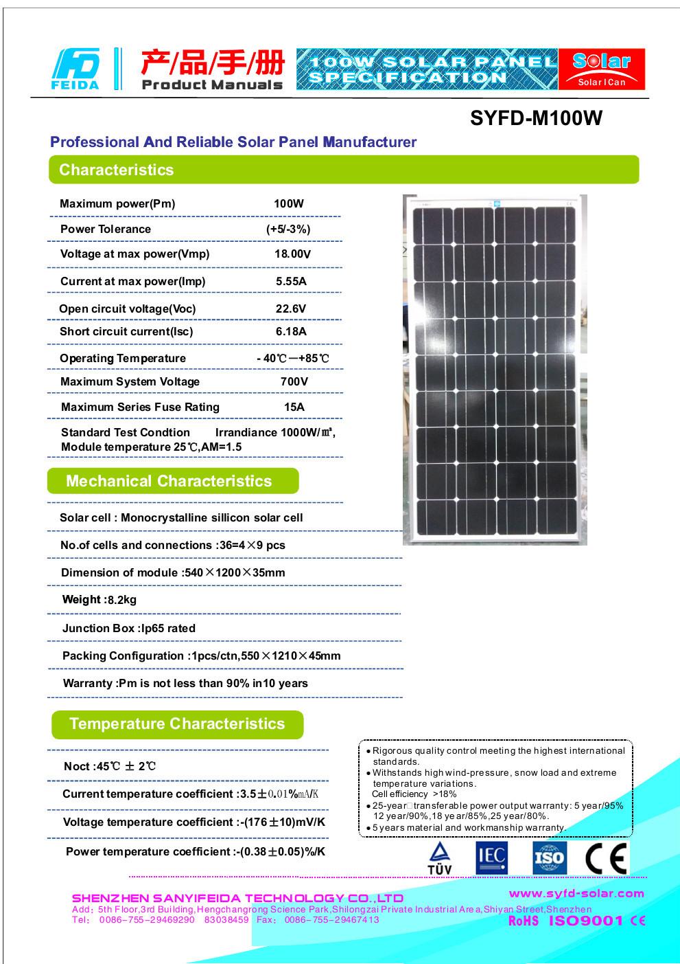 Discount!!!solar panel 100 watt (TUV,IEC,ROHS,CE,MCS)