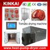 Multifunctional dehydrated vegetable machine/fruits and vegetables dehydration machines