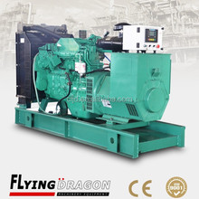 200kva power electrical generating sets for sale