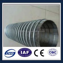 Stainless Steel Standard Test Sieve; Vibrating Sieve; Wire Mesh Sieve
