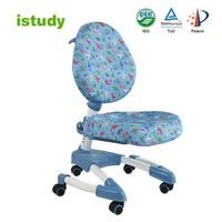 Comfortable kids chairs purple