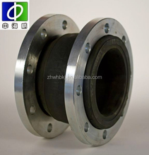 small rubber ball joint