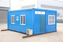 beautiful low prefab conatiner prefabricated home for office temporary used