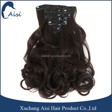 Medium Brown Clip in Hair Extension in Clips Synthetic Heat Resistant Fiber Long Curly Wave Fashional Hair