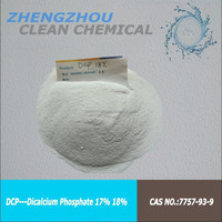[Here ]Hot sale feed additive dcp for chicken