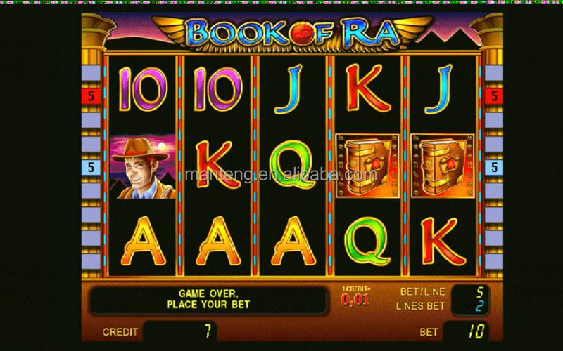 Игровые Автоматы Пирамиды Фото