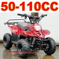 50cc Cheap ATV For Sale