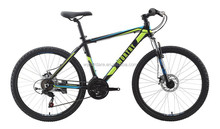 Alloy chopper mountain bike/bicycle/MTB for price for sale