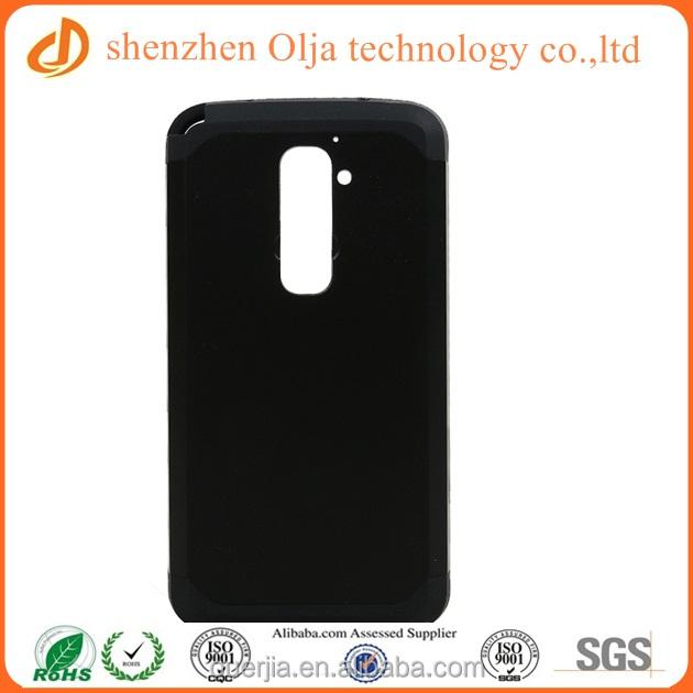 Silm armor case for LG G2, for LG G2 tough case