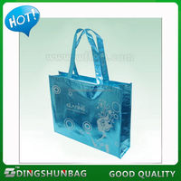 Special most popular pp non woven laminated packaging bag