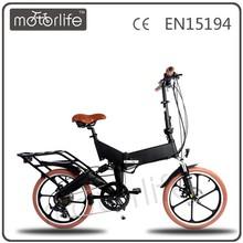 MOTORLIFE/OEM brand 2015 best selling 36v 250w 20inch converting electric bike